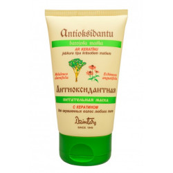 Антиоксидантная питательная маска для окрашенных волос любого типа с кератином АНТИОКСИДАНТНАЯ СЕРИЯ