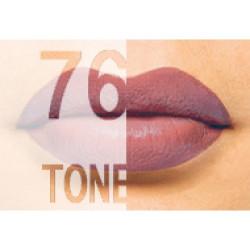 Губная помада KREDO LUX, тон №76 (лёгкий перламутр)